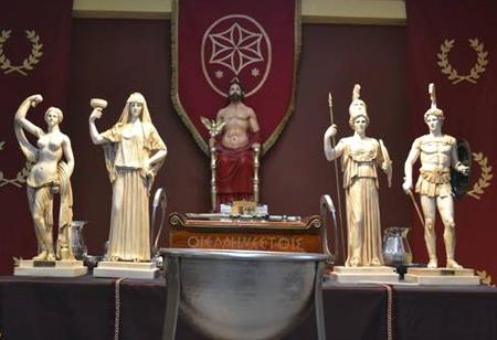 L'Altare del Tempio dell'YSEE